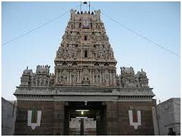 Hindu Vaishnavite Temple